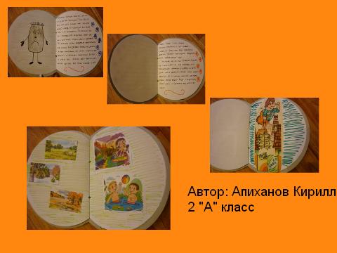 Книжка малышка по музыке
